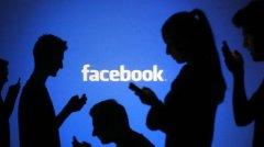 Facebook出现小组功能隐私泄露问题 被美众议院质