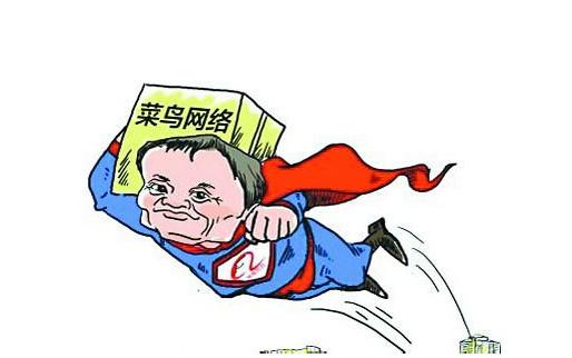 苏宁收购天天快递,海航哭晕,申通老板怒赚20亿