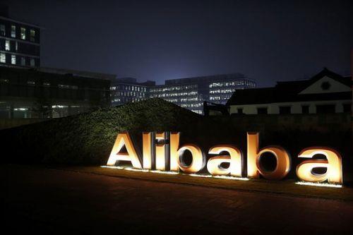 阿里宣布成立品牌行业协会 与商家联合打假