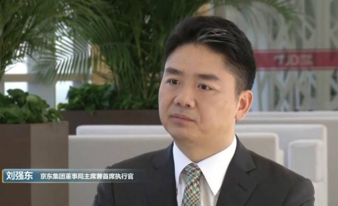 今日盘点:传刘强东性侵案将在9月11日开庭听证