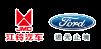 福特领界·2019南昌国际马拉松开战在即 发布会上