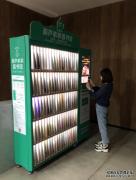 """推广""""儿童阅读"""" 共建""""书香社会"""" 葫芦文产荣"""