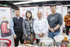 美团云羚&伊例家产品上线培训会,中国烹饪大