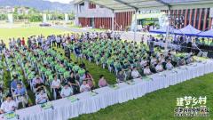 建德首个大学生农创日来了,杭州第二届农创客大