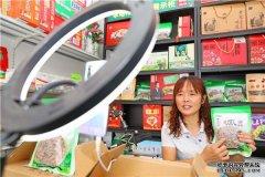 电商主播在网络直播销售本地农产品