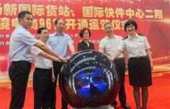 新蛋中国签约江西省商务厅 助力实现南昌市跨境
