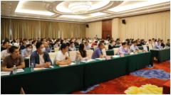 CVC威凯携手廉江市企业开启数字经济新篇章