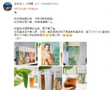 甘汁园第二代姜茶天猫旗舰店正式发售,口渴了