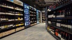 葡萄酒早已超脱酒精饮料范畴,成为拉近人与人