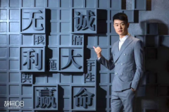 80后实业家胡轩,从农村走出来的中国潮服创领者