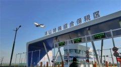 新蛋中国助力跨境电商!上海洋山特殊综保区1