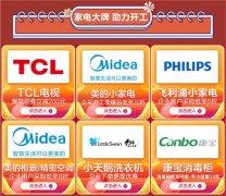 """京东企业购聚焦""""采购管理、商品源头、资产管"""