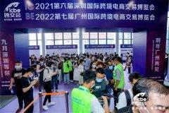 跨境电商博览会是大展也是大战——亚马逊、新