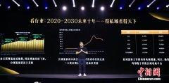 """快手""""2021光合创作者大会""""在广州举行"""