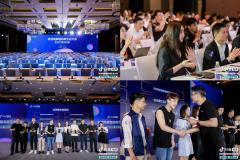 """抖音电商服务商生态大会于上海召开,探索""""品"""