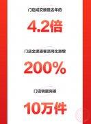 京东电器超级体验店618喜迎开门红 1小时门店成交