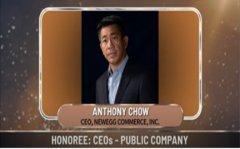 重磅|新蛋集团全球CEO邹果庆荣获洛杉矶时报领导