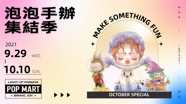 Shopee10.10超级品牌节完美收官 携手中国品牌共增
